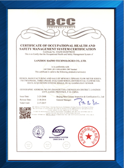 CERTIFICATE OF OCCUPATIONAL HEALTH AND SAFETY  MANAGEMENT SYSTEM CERTIFICATION